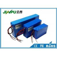 Wholesale Custom 12V 40Ah Lithium Ion Ups Battery Pack Lightweight 3S14P 2000 cycles from china suppliers