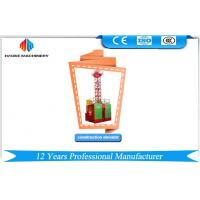 Quality Motor Power 3 * 18.5KW Construction Hoist Elevator With Rising Rate 0 - 63 m / min for sale