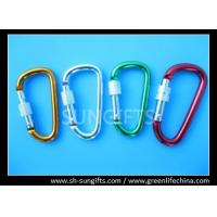 Wholesale 6CM aluminum carabiner with lock or nut from china suppliers