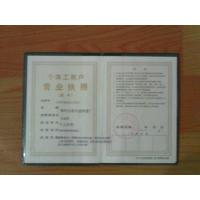Zibo Beacon Light Industry Products Co.,Ltd Certifications