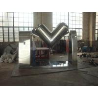 Buy cheap V-type Mixing machine as basic mixer in pharmaceutical factory for powder material from wholesalers