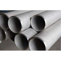 Wholesale 316ti STAINLESS steel pipes from china suppliers