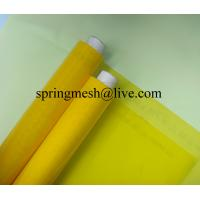Wholesale lithuania/polyester printing mesh from china suppliers