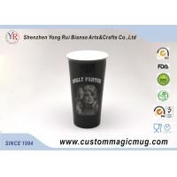 Wholesale Color Changing Ceramic Double Walled Travel Mug Provied Customized Logo Pringting from china suppliers