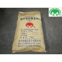 Wholesale High Purity CMC Food Thickening Agent and Stabilizer For Jelly / Milk Jelly / Jam from china suppliers