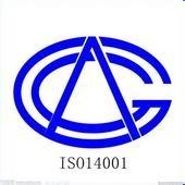 Wholesale ISO Certification ISO14001 from china suppliers