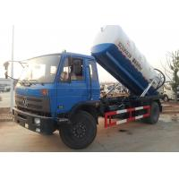Wholesale XZJ5120GXW Vaccum Septic Pump Truck For Any Kind Of Noncorrosive Mucus Liquid from china suppliers