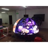 Wholesale P4 P5 customized diameter curved led ball display video led TV board from china suppliers