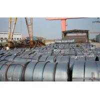 Wholesale Q345B Hot Rolled Steel Coils   from china suppliers