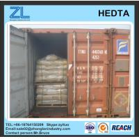 Wholesale N-(2-Hydroxyethyl)ethylenediaminetriacetic acid complexant from china suppliers