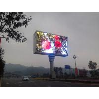 Wholesale Waterproof HD Full Color Led Display Billboard / P10mm Led Display from china suppliers