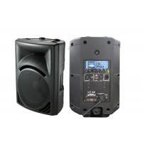 Wholesale USB SD FM LCD Plastic Cabinet Speaker , Molded Speakers For Music Hall from china suppliers