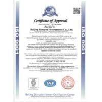 BEIJING SAMYON INSTRUMENTS CO.,LTD Certifications