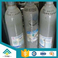 Wholesale Sulfur Hexafluoride 99.999%-Electronic Gas from china suppliers