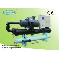 Wholesale Copper And Steel Water Cooled Water Chiller High Efficient Compressor For Air Conditioner from china suppliers