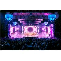 Wholesale High definition indoor Full Color P7.62 LED curtain display for advertising , stage from china suppliers