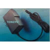 Wholesale 7.4V 1.2A Wall Rechargeable Lithium Ion Battery Chargers with US Plug EU plug from china suppliers