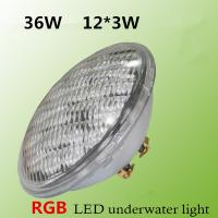 Wholesale AC12V 36W led underwater light 12*3W epistar RGB Swimming pool light with remote control IP68 wall mounted fountain pond from china suppliers