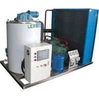 Quality 1T 2T 3T Seawater Flake Ice Machine For Fish 316 Stainless Steel 550kg for sale