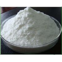 Wholesale CAS 100646-51-3 Quizalofop-P-Ethyl 96%TC Environmentally Safe Herbicides For Cotton from china suppliers