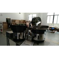 Wholesale Four Feeder Automatic Packaging Machine Filling And Sealing Machine from china suppliers