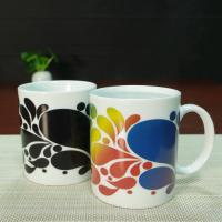 Wholesale Custom ceramic heat activated coffee mug personalised heat change mug from china suppliers