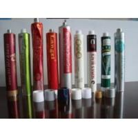 Wholesale Collapsible Aluminum Tube from china suppliers