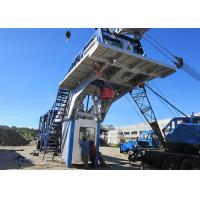 Wholesale Ready Mix YHZS35 Small Mobile Concrete Batch Plant 35m3/H With Simple Structure from china suppliers
