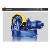 Wholesale Compact Geared  Lift Traction machine / Elevator Spare  Parts SN-TMYJ300 from china suppliers