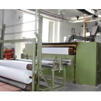 Wholesale PET Nonwoven Weed Proof Membrane , Weed Cover Fabric Eco - Friendly from china suppliers