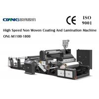 Wholesale Non - Stop Auto Material Exchange Multifunctional Laminating Film Machine 150m/Min from china suppliers