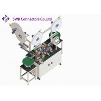 Wholesale LVDS Automatic Assembly Machine With Shockproof Wooden Case from china suppliers