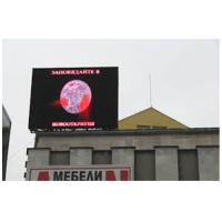 Wholesale High Brightness P6 Outdoor LED Video Board With 120° Best View Angle , 2-3 Years Warranty from china suppliers