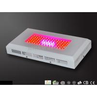 Wholesale High Power 90W AC85 - 264V Red LED Hydroponics Indoor Plant Grow Lighting VL-LG90W-R from china suppliers