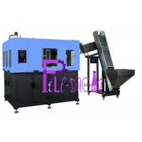 Wholesale 3 L 1500b / H Automatic Blowing Machine For Pet Bottle , PLC Control from china suppliers