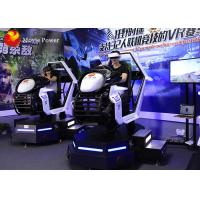 Wholesale Business VR Motion Ride VR Racing Car Virtual Reality Simulations For VR Park from china suppliers
