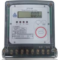 Wholesale Short Cover Commercial Electric Meter Wireless Smart Meters For Electricity from china suppliers