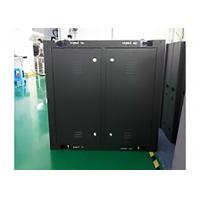 Wholesale P10 IP 65 LED Display Billboard Outdoor Excellent Picture Performance from china suppliers