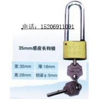 Wholesale The 35 induction long hook lock from china suppliers