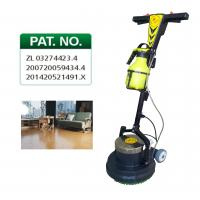 "Multi-Purpose 13"" Floor Polishing Machine With Water Tank"