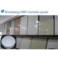 Buy cheap Sodium carboxymethyl cellulose CMC powder For Ceramic Tiles from China from wholesalers