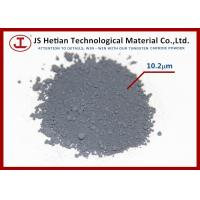 Wholesale F.S.S.S 10.20 μm Tungsten Carbide Powder Dark Grey used for making carbide products from china suppliers