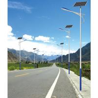 Wholesale LED Solar Outdoor Lighting 60W , Solar Powered Parking Lot Lights from china suppliers