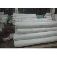 Quality Four Color Paper Machine Clothing/ Polyester Forming Belt/Dryer Cloth/Press Felt for sale