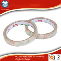 Wholesale Waterproof BOPP Packaging Tape , Professional 40mic Custom Packing Tape from china suppliers
