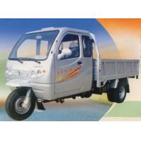 Wholesale tricycle 7YPJZ-1675P from china suppliers