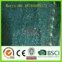 Wholesale green HDPE shade net from china suppliers