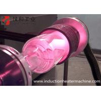 Wholesale High Temperature Directional Solidification Furnace With Zero Voltage Output from china suppliers