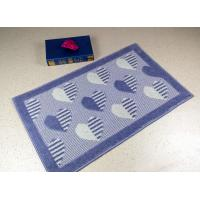 Wholesale Dust Control customized anti-slip Polypropylene Floor Mats Rug , 45×65cm from china suppliers