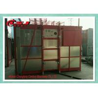 Quality High Strength Steel Construction Material Hoist / Goods Hoist Lift Double Cage for sale